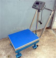 XK3190-A12+E郑州/新郑/南阳带轮子电子称 50公斤/60公斤/150公斤/300公斤台称