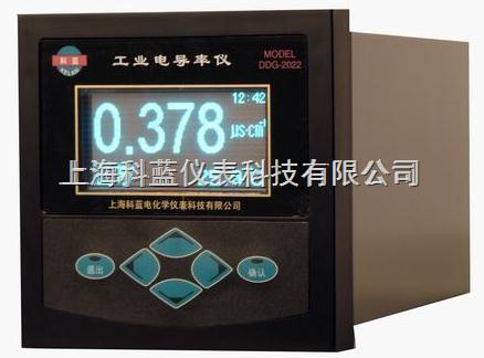 DDG-2022(高端型)工业电导率仪