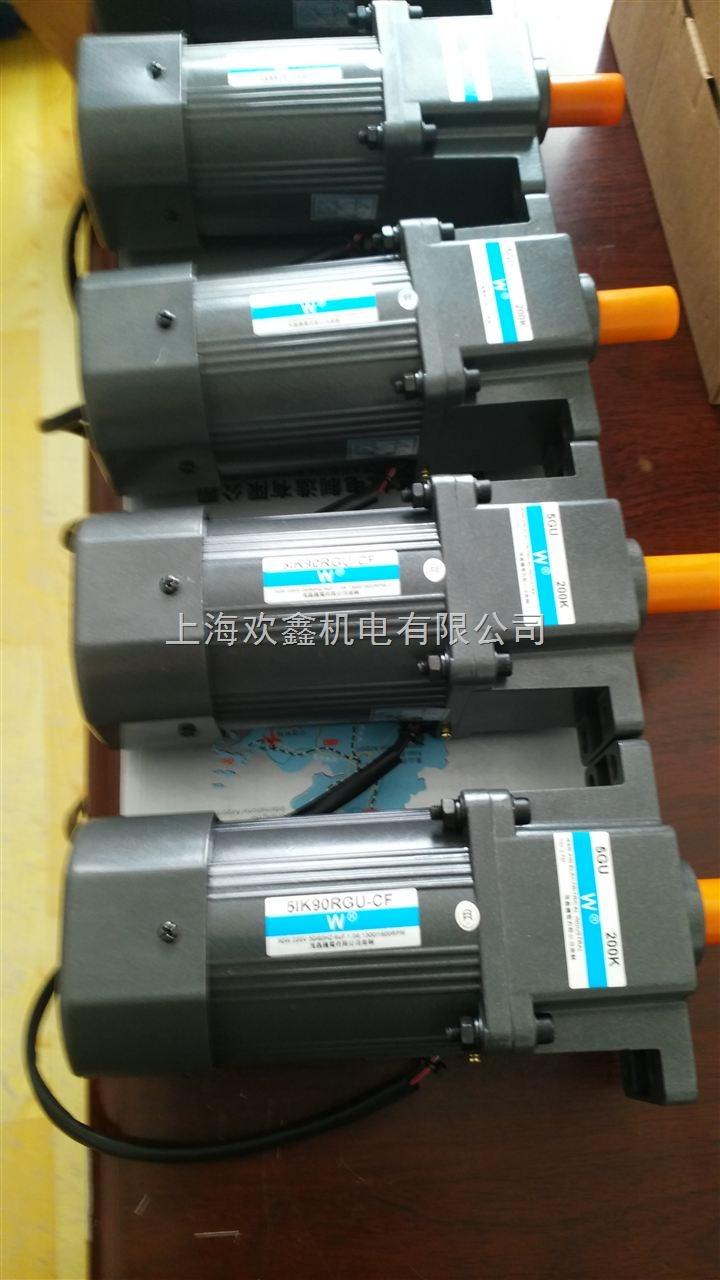 现货库存120W微型单相调速电机质量稳定