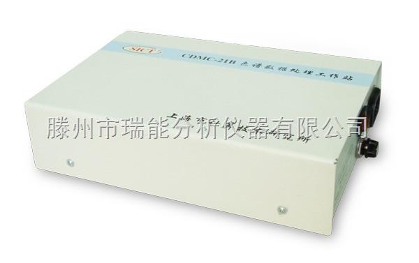 CDMC-21B色谱工作站