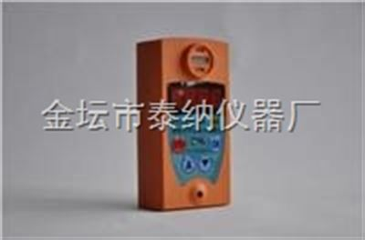 CTH10000一氧化碳测定器