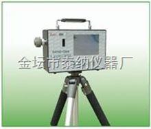 CWH600矿用粉尘测定仪