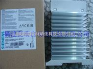 3VU1640-1MP00西门子塑壳断路器