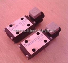 DHI-0751进口ATOS电磁阀