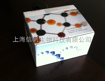 人凝血酶抗凝血酶复合物(TAT) ELISA试剂盒精灵敏度高,免除您的实验后顾之忧
