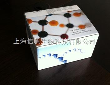 人中分子量脂联素(MMW-ADP) ELISA试剂盒,上海信帆热卖,欢迎来电咨询
