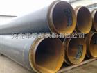 聚氨酯直埋保溫管廠家/聚氨酯保溫管價格/聚氨酯供熱保溫管價格
