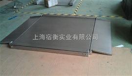 WFL-700W1吨不锈钢电子地磅 防爆地磅价格