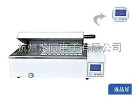 精密三用恒温水箱HH600-2B