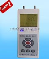 上海隆拓牌DP-2000智能数字微压计