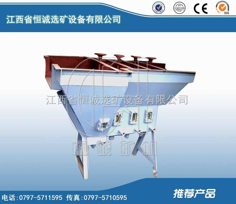 240*240水力分级机,筛板式水力分级机,水力分级设备