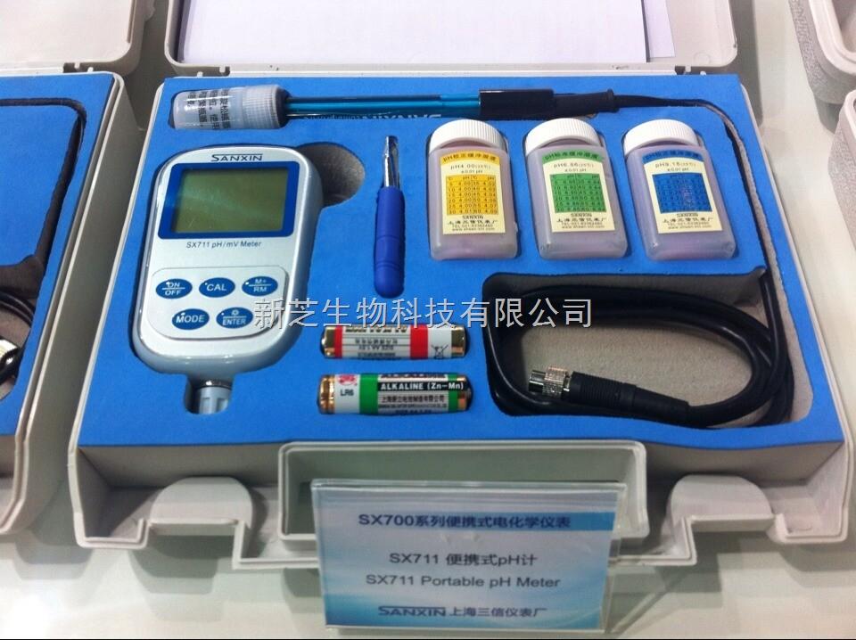 上海三信便携式双参数测量仪SX723 PH/电导率计