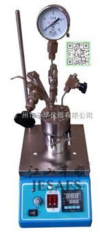 微型不锈钢高压反应釜