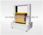 HH-KY20K纸箱压缩机