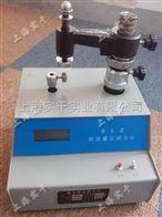 烏式幹涉儀檢定專用測力計