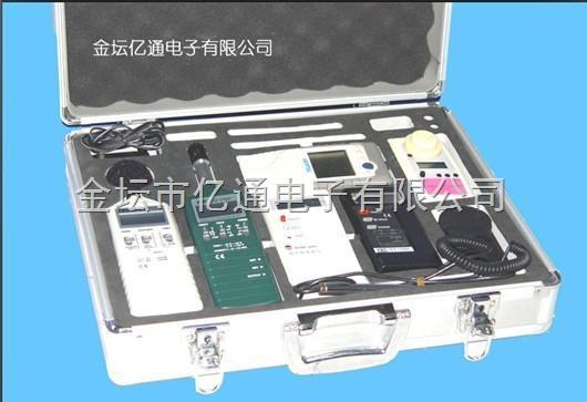 公共场所检测系统箱说明 1/2型