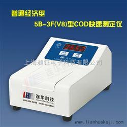 COD快速测定仪 Z新产品(第八代) 5B-3F型