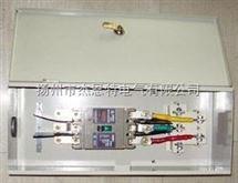 母线槽插接箱插接装置
