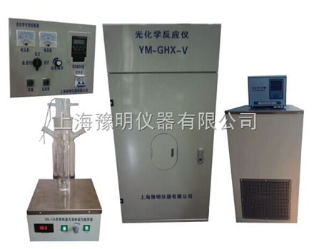 光化学反应仪GHX-II厂家