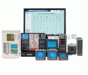 菲姬app安装Acrel-2000 電力監控係統