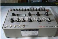 QJ18a测温双臂电桥