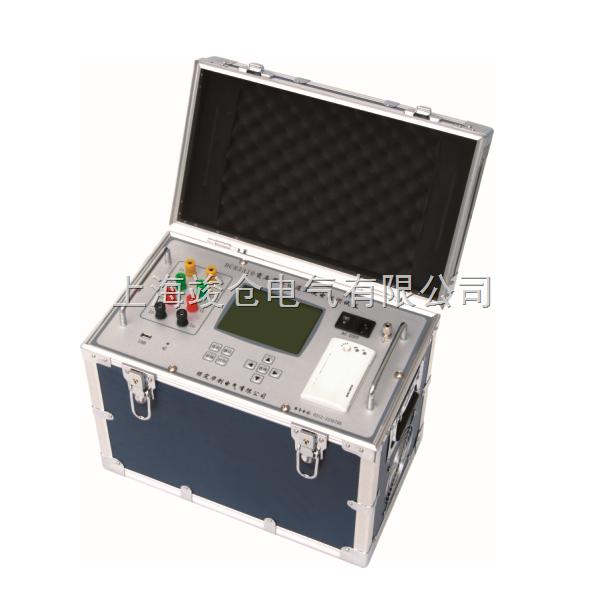 ZGY-20A型感性负载直流电阻测试仪
