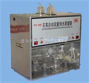 1810-B 型石英雙重純水蒸餾器
