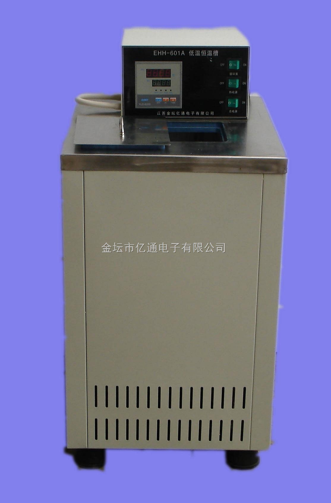 EHH-601A低温恒温槽技术说明