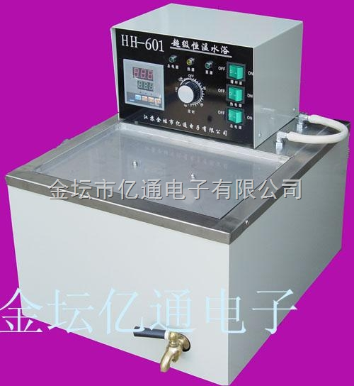 HH-601 超级恒温水浴