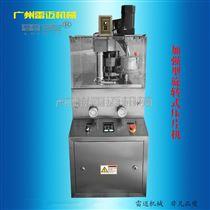XYP5B雷迈牌优质加强型旋转式压片机,压片机多少钱?