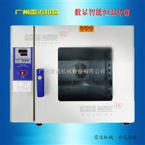 KX-35AS恒温气流干燥箱,数显电热鼓风物料烘干机