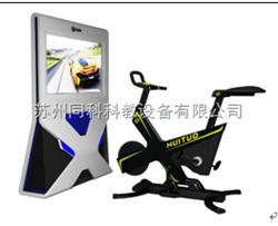 TK-DC互动动感健身单车
