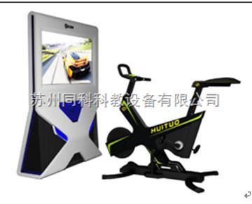TK-DC互動動感健身單車