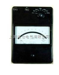 C65-mA直流毫安表价格|厂家