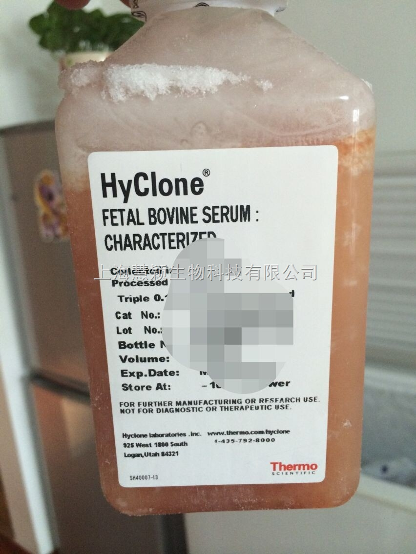 Hyclone SH30084.03胎牛血清价格