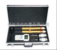 SDHX-203A數字高壓無線核相儀價格