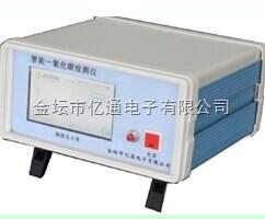 智能一氧化碳检测仪