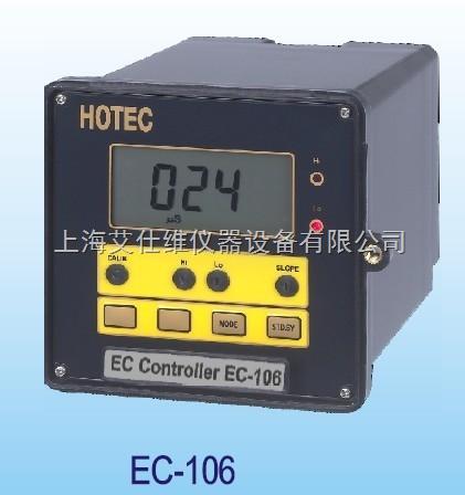 合泰在线电阻率计RC-107