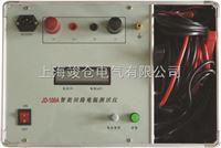 JD-100A回路电阻测试仪厂家|价格