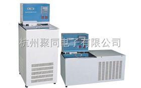 卧式低温恒温槽JTDCW-0510