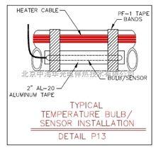電伴熱安裝規范