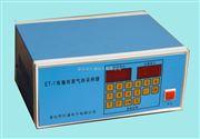 ET-1智能有毒有害气体采样器