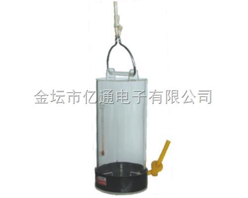 分层桶式深水采样器ETC-1A