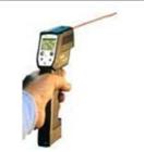 SM-862A便携式远红外测温仪