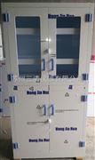 恒溫藥品柜-三清儀器藥品箱