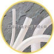 食品级编织硅胶软管