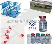 卡蘇羊業胚胎采集配套設施器械