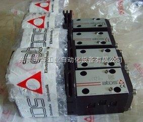 阿托斯DHI-0713电磁阀现货促销