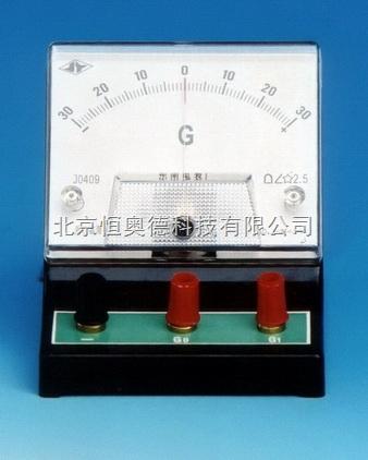 ha-j0409 灵敏电流表/灵敏电流计/电流计 厂家