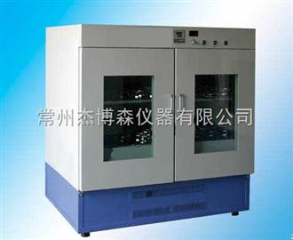BS-4G立式双层振荡培养箱